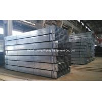 Buy cheap mild steel pipes ! galvaized square steel tube galvanized square tubing product hot sell asme b36.10m galvanized seamles from wholesalers
