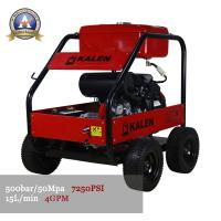 Buy cheap AK50/15G Petrol driven outdoor cold water high pressure washer from wholesalers