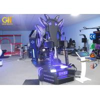 Buy cheap 220V VR Game Machine For Science Promotion Activities And Education Research from wholesalers