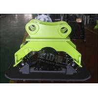 Customized Trench Hydraulic Plate Compactor , Steel Plate Compactor For Excavator CAT320 CAT322