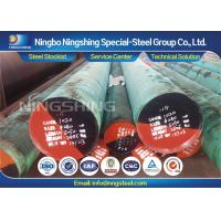 Buy cheap AISI 1020 Alloy Steel Round Bar , Forged / Hot Rolled Carbon Steel from wholesalers