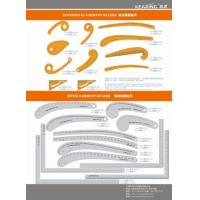 Buy cheap Vary Form Curve Ruler French Curve Design Ruler from wholesalers