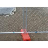 Buy cheap 50x50mm Standard Chain Link Temporary Fence / Diamond Chain Link Fencing from wholesalers