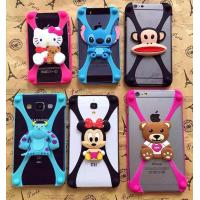 Wholesale General universal silicone mobile phone case Cute cartoon figures borders following from china suppliers