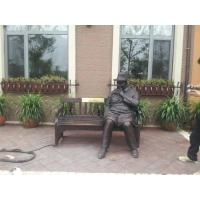 Buy cheap Winston Churchill famous sculpture product
