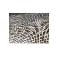 Buy cheap Best selling Woven wire mesh sieve plate from wholesalers