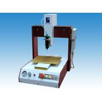 Buy cheap Automatic Fluid Dispenser, Automatic Tape Dispenser, industrial inkjet laser prin YSATM-3L from wholesalers