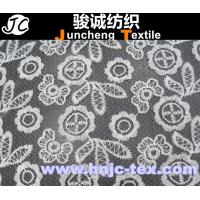 Buy cheap 2015 trend 100% polyester wave pattern chemical crochet lace fabric for women dresses from wholesalers