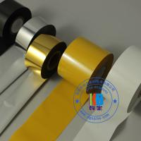 Buy cheap SCF900 LC1  FC3  25MM*100M  25MM*120M  gold color hot stamping foil for plastic pvc from wholesalers