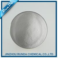 Buy cheap White crystal/antioxidant for importer of Petroleum chemical from wholesalers