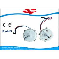 Buy cheap Professional Custom Micro DC Brushless Motor 1300-2000rpm For Exhaust Fan from wholesalers