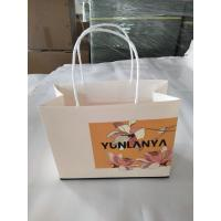 Wholesale Fashionable Square Custom Printed Paper Bags For Shopping / Gift Packaging from china suppliers