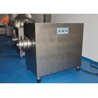 Buy cheap Stainless Steel Meat Processing Equipment Meat Grinder Machine 500kg/h Capacity from wholesalers
