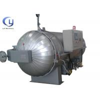 Buy cheap Professional OEM Rubber Curing Autoclave For Food Industry , Carbon Fiber Autoclave from wholesalers