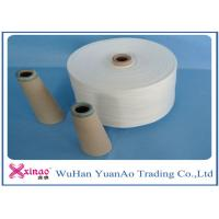 Buy cheap High Tenacity And Low Shrinkage Polyester Weaving Yarn for Sewing Coats / Glove from wholesalers