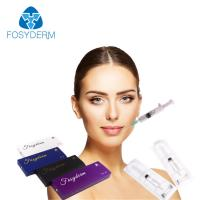Buy cheap Personal Skin Care Hyaluronic Acid Dermal Injection Surgery Filler For cheek from wholesalers