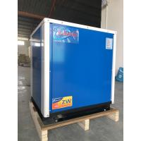 Buy cheap Ground Source Heat Pump from wholesalers