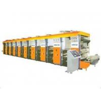 Buy cheap WLS High speed single color rotogravure paper printing machine from wholesalers