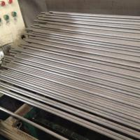 Buy cheap Professional manufacture seamless steel honed tubing with high quality from wholesalers