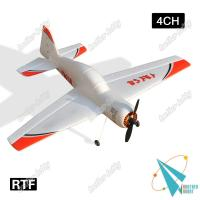 Buy cheap RTF Yak54 4CH EPP Electric RC airplanes model rc glider from wholesalers