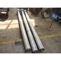 Buy cheap Incoloy 25-6Mo/UNS N08925/256MO solid round bar from wholesalers