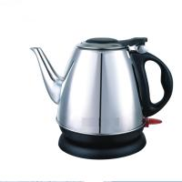 Buy cheap Commercial Water Heater Kettle Mini Pour Over Cordless Electric Tea Kettle from wholesalers