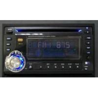 Buy cheap Two Din Fold Down Detachable CD / MP3 Player from wholesalers