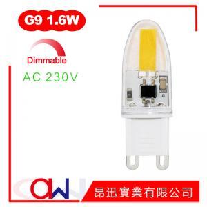 LED G9 Bulb 1.6W AC 230V 1 PC Epistar COB Chip Manufactures