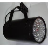 Buy cheap IP65 Led Track Lighting High Power Adjustable Angel 50000 Hours Life Span 3W -18W from wholesalers