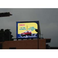 Buy cheap Full Color 16mm outdoor advertising led display screen 2R1G1B MBI 5026 8000cd/m² from wholesalers