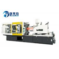 Buy cheap 640 G / S High Speed Injection Moulding Machine , Plastic Button Making Machine from wholesalers