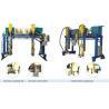 Buy cheap Gantry Type Box Beam Welding Machine from wholesalers