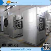 Buy cheap Water Extractor For Clothes,Hydro Extractor For Laundry ,Dewatering machine for Garment factory from wholesalers