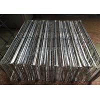 Buy cheap 900mm*900mm*300mm Galvanized Expanded Metal Lath Box 0.3-0.4mm Thickness from wholesalers