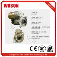 Buy cheap Yuchai Excavator Parts Starter Motor For CUMMINS 8-94448-959-1 8944489591 from wholesalers