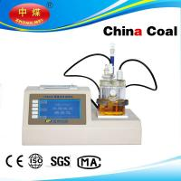 Buy cheap Trace moisture analyzer product