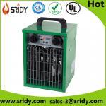 Buy cheap Industrial greenhouse electric tube fan heater 2KW 3KW 5KW 9KW from wholesalers