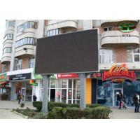 Buy cheap Big Waterproof IP65 Outdoor Full Color LED Display screen P 10 1R1G1B from wholesalers