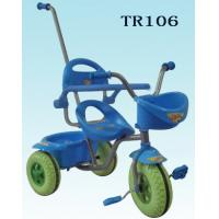 Buy cheap popular baby tricycle from wholesalers