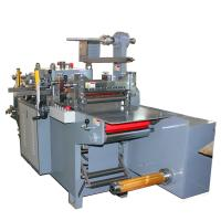 Printed Label Cutting Machine and Blank Label Die Cutting Machine Manufactures
