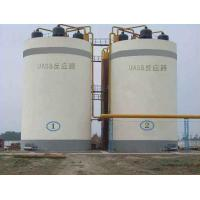 Buy cheap Pharmaceutical Wastewater Treatment Plant Equipment Processing System Durable from wholesalers