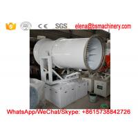 Buy cheap New product fog cannon for water evaporation water mist cannon from wholesalers