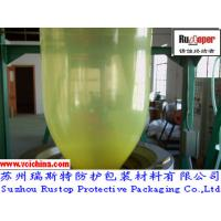 Buy cheap High Efficiency VCI Shrink Film in China from wholesalers