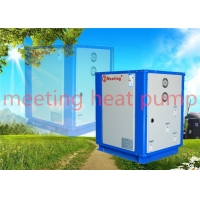 Buy cheap Mds50d Ground Source Heat Pump Heating And Refrigeration Unit Has Its Own Brand And Patent from wholesalers