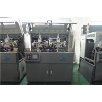 Buy cheap Multicolor Continuous Hot Foil Plastic Stamping Machine Side Wall from wholesalers