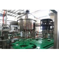 Buy cheap Glass Jar Fruit Puree Hot Juice Filling Machine / Mango Juice Filling Capping Equipment from wholesalers