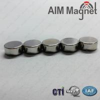 Buy cheap magnet disc 5 x 2 mm from wholesalers