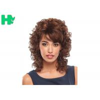 Pretty  Synthetic Hair Wigs / Heat Resistant 14 Inches Synthetic No Lace Hair Wig Manufactures