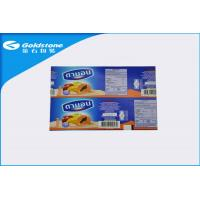 Wholesale Cups Yogurt Paper Label No Crevice , Custom Sticker Labels Up To 11 Colors from china suppliers