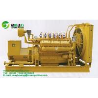 Wholesale Hot sale Biogas generator set with CHP(300KW) from china suppliers